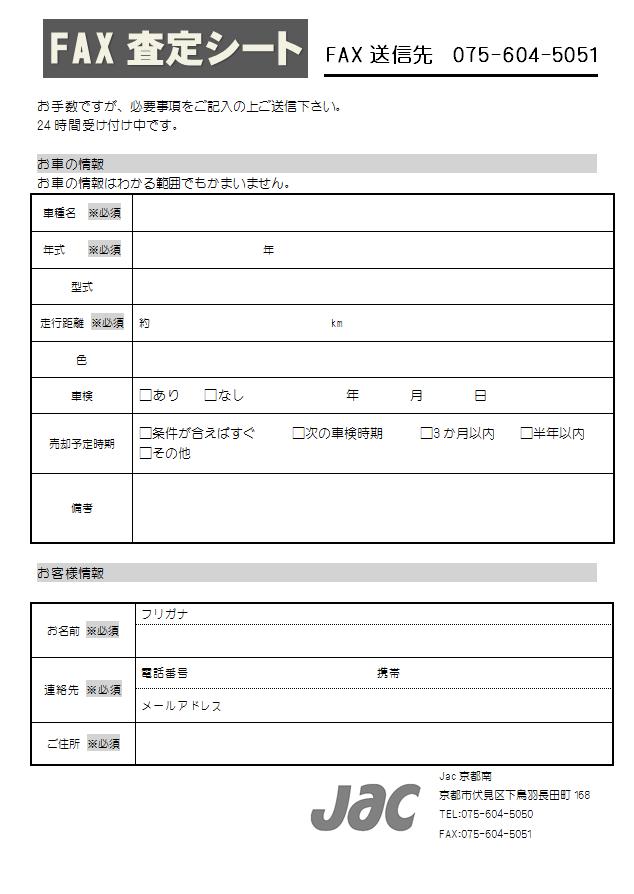 faxjpppppeg